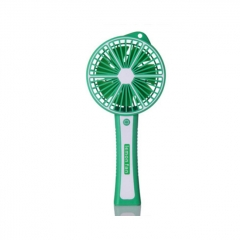 Outdoor Mini HandHeld USB Charging Fan Portable Lemon Cooling Fan - Green