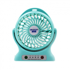 Outdoor Mini Hand Held USB Charging Fan Portable Fan - Green