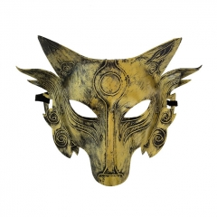 Werewolves Mask for Halloween Party - Gold