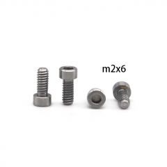 4pcs Replacement Screws for ULTON 23mm Gevolution RTA - M2x6